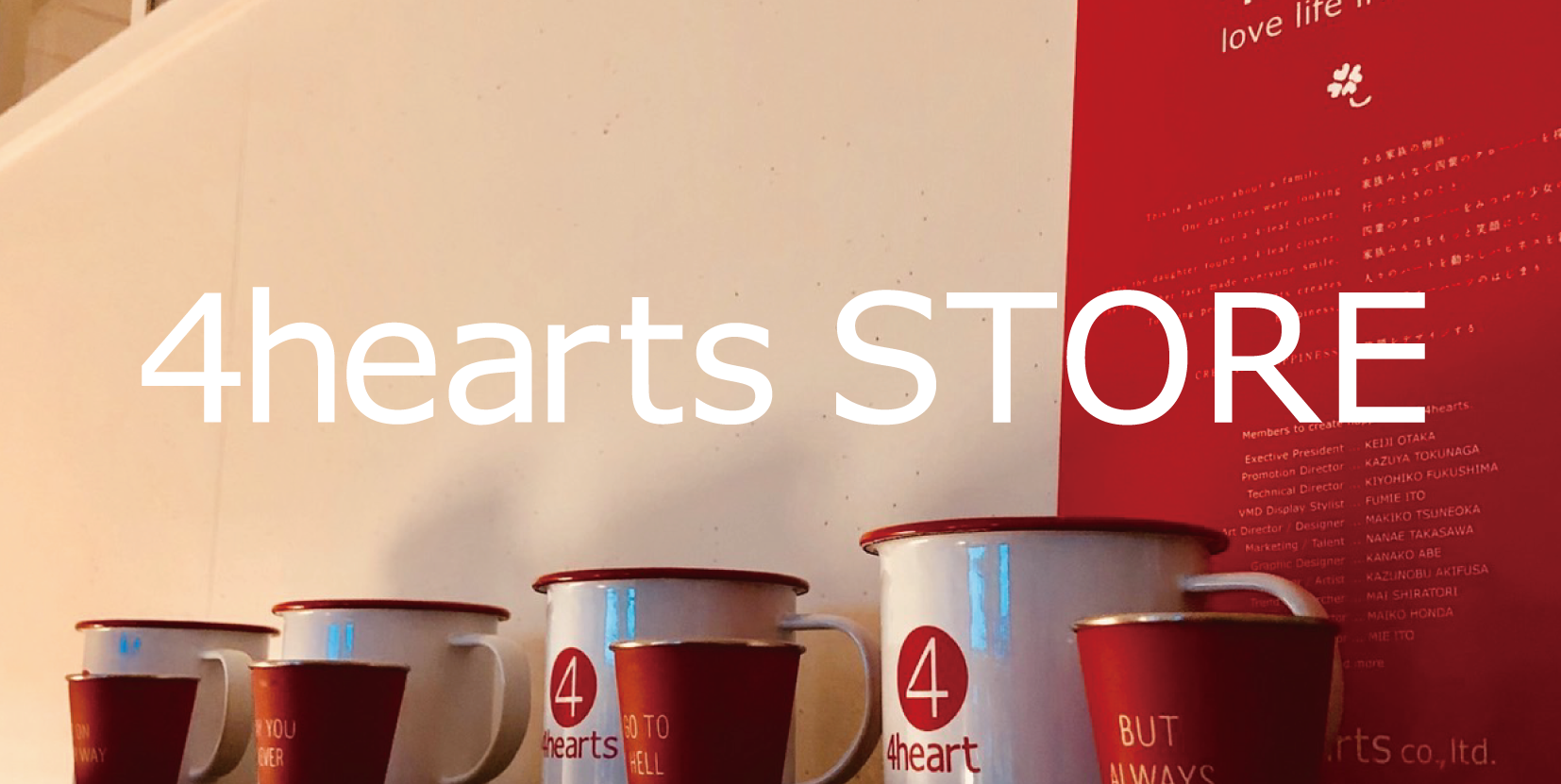 4hearts store